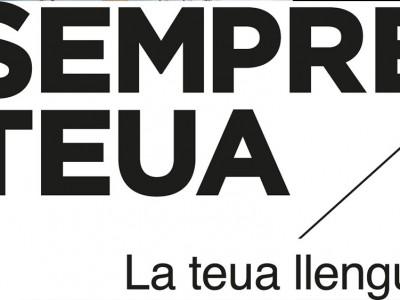 logo_SEMPRETEUA ok